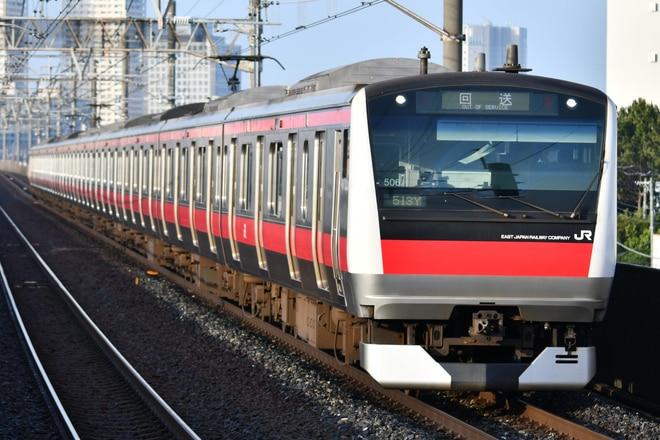 京葉車両センターE233系ケヨ506編成を市川塩浜駅で撮影した写真