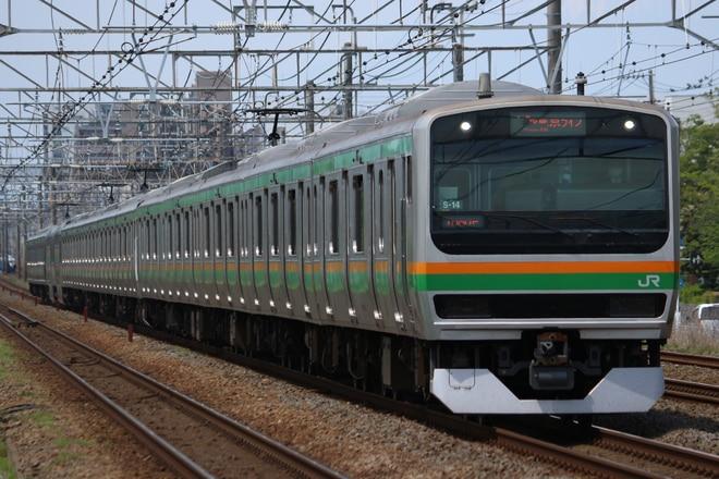 国府津車両センターE231系S-14を辻堂~藤沢間で撮影した写真