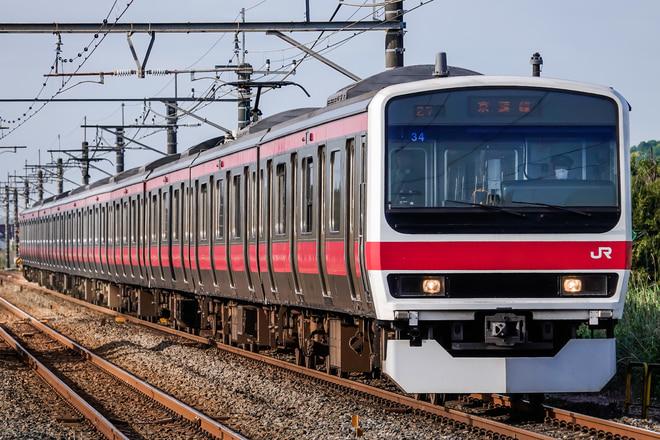 京葉車両センター 209系ケヨ34編成を永田駅で撮影した写真