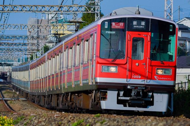 1000形1059F、1254Fを愛甲石田~本厚木間で撮影した写真