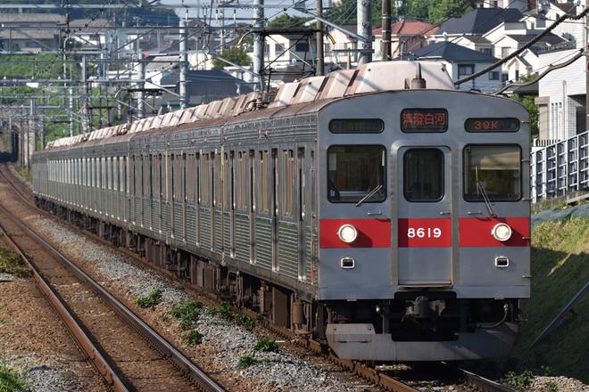 長津田検車区8500系8619Fをつくし野駅で撮影した写真