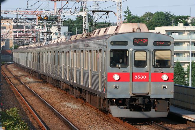 8500系8630Fを宮崎台駅で撮影した写真
