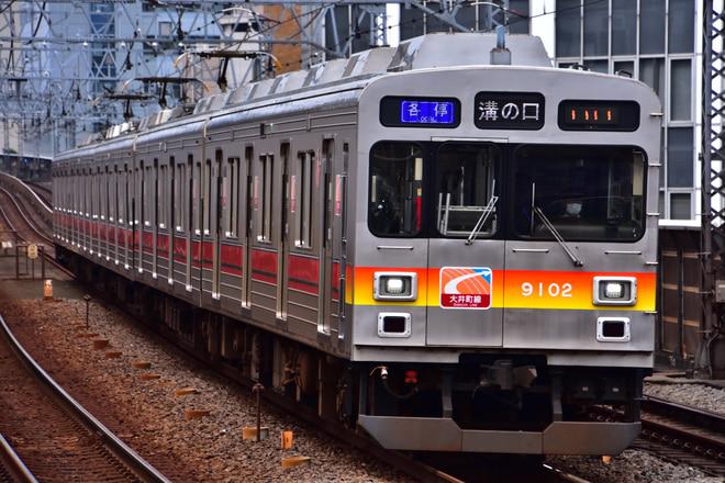 長津田検車区9000系9002Fを溝の口駅で撮影した写真