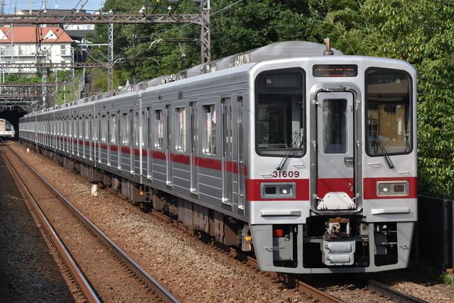 南栗橋工場30000系31609Fを田奈駅で撮影した写真
