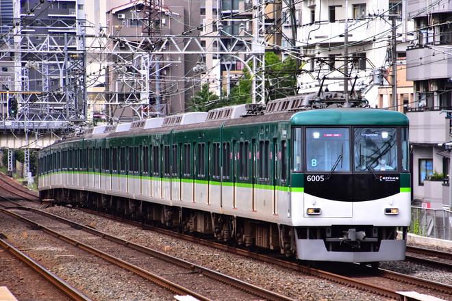 寝屋川車庫6000系6005Fを野江駅で撮影した写真