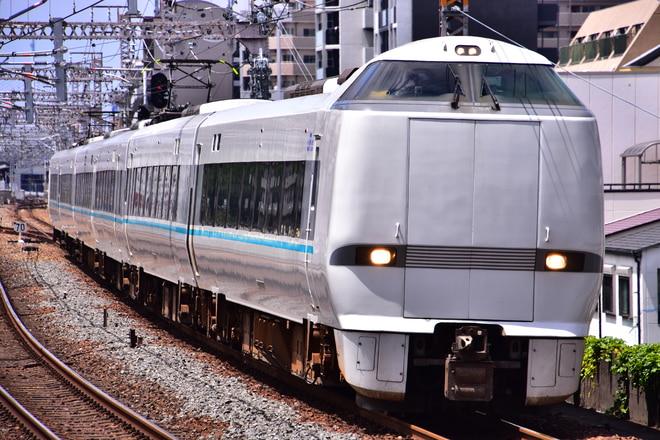 吹田総合車両所京都支所289系J2編成を野田駅で撮影した写真