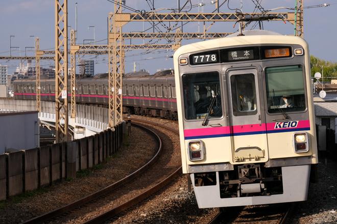 7000系7728Fを京王稲田堤駅で撮影した写真