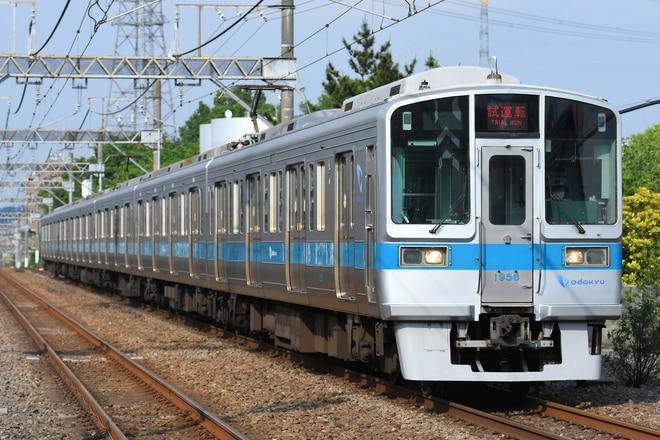 1000形1756F(1756×6)を小田急多摩センター駅で撮影した写真