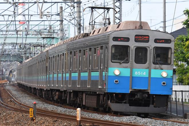 長津田検車区8500系8614Fを竹ノ塚~西新井間で撮影した写真