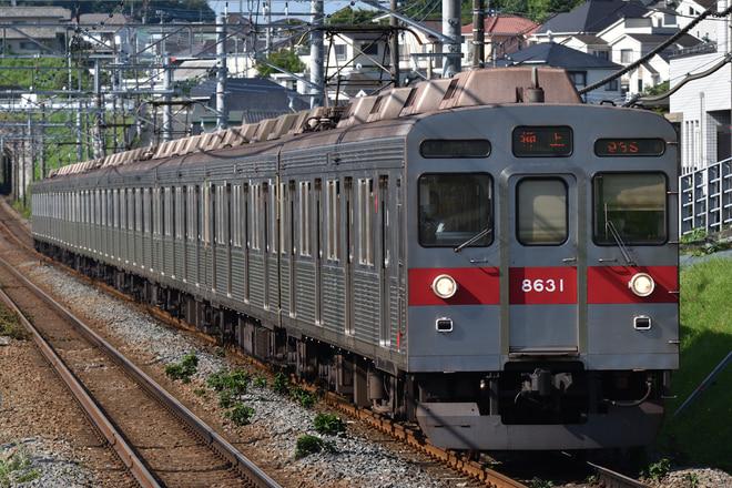 長津田検車区8500系8631Fをつくし野駅で撮影した写真