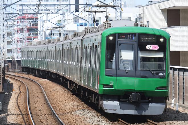 長津田検車区5000系5122Fを綱島駅で撮影した写真