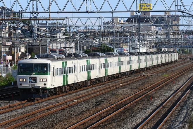 185系C4編成を大船~戸塚間で撮影した写真