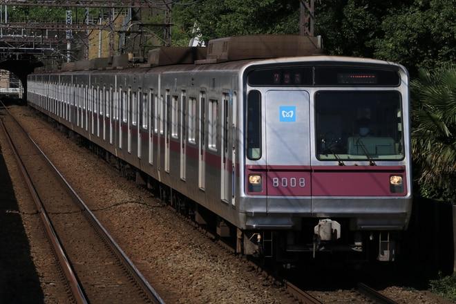 鷺沼検車区8000系8108Fを田奈駅で撮影した写真
