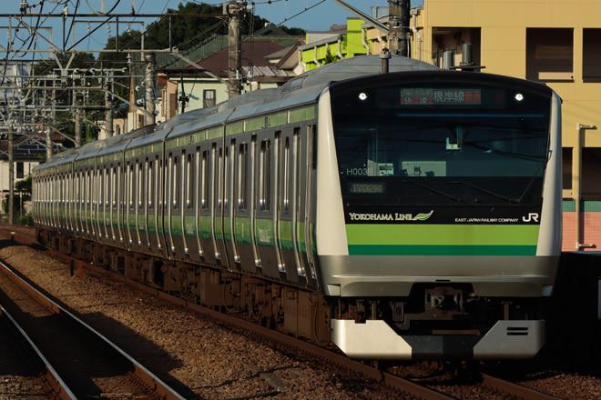 鎌倉車両センター本所E233系クラH003編成を駅で撮影した写真