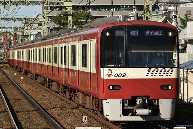 新町検車区新1000形1001-を京急東神奈川駅で撮影した写真