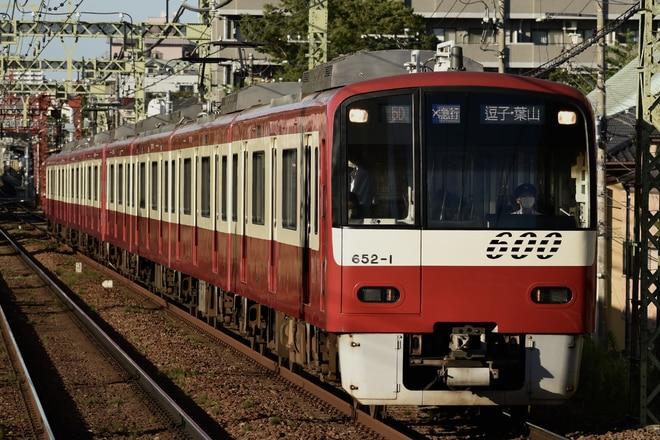 金沢検車区600形6521-を京急東神奈川駅で撮影した写真