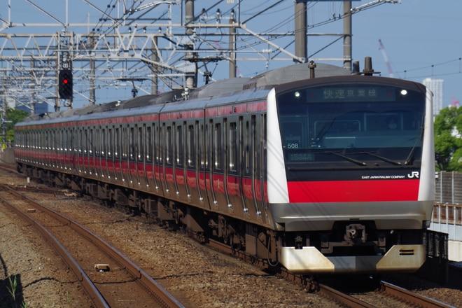 京葉車両センターE233系ケヨ508編成を新浦安駅で撮影した写真
