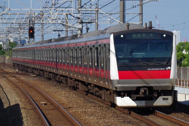 京葉車両センターE233系ケヨ509編成を新浦安駅で撮影した写真