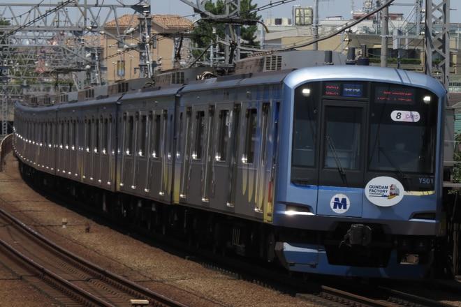 元住吉検車区Y500系Y511Fを多摩川駅で撮影した写真