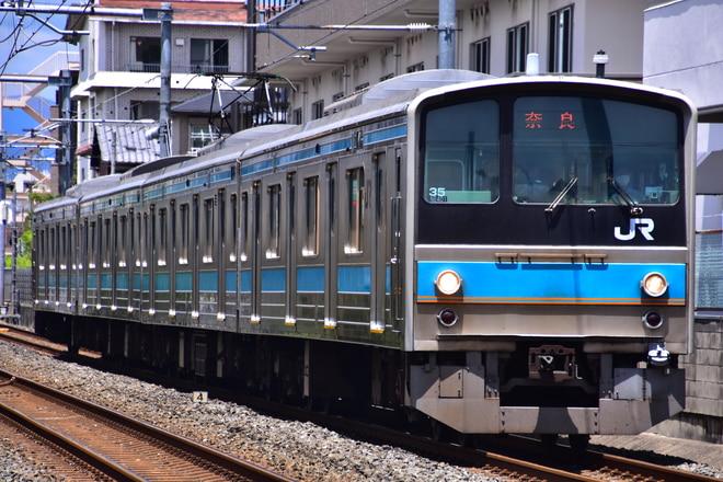 吹田総合車両所奈良支所205系NE401編成を東福寺~稲荷間で撮影した写真