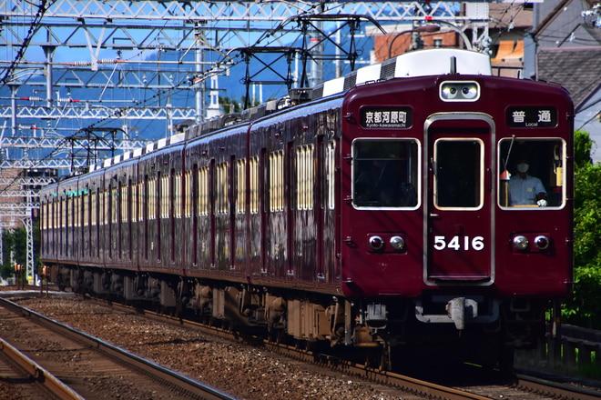 正雀車庫5300系5315Fを西京極~西院間で撮影した写真