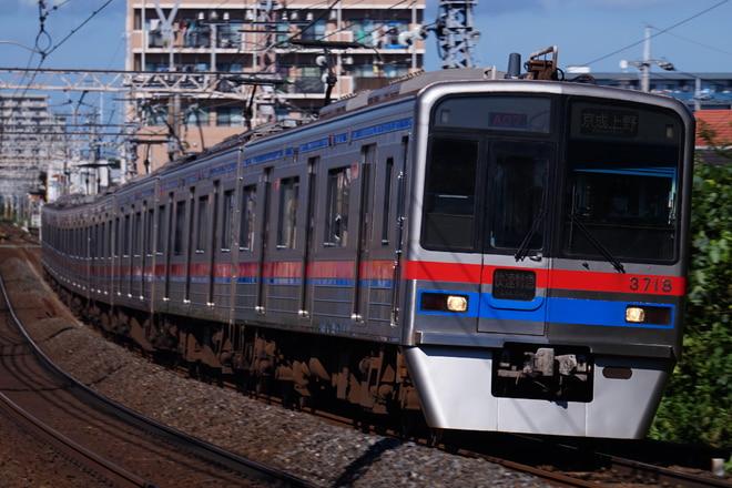 宗吾車両基地3700形3718編成を京成大和田~八千代台間で撮影した写真
