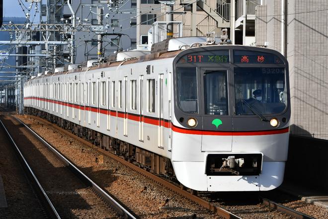 5300形5320fを立会川駅で撮影した写真