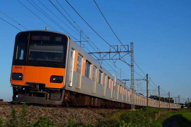 南栗橋車両管区50000系51008Fを幸手~南栗橋間で撮影した写真