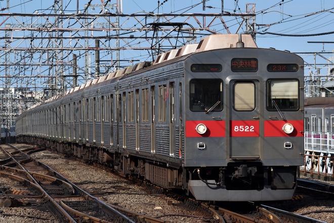 長津田検車区8500系8622Fを鷺沼駅で撮影した写真