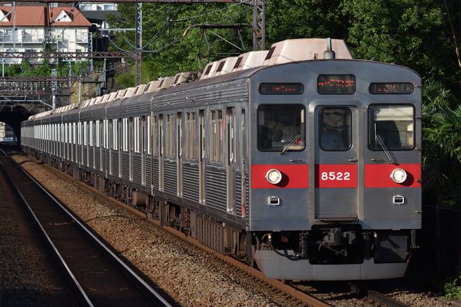 長津田検車区8500系8630Fを田奈駅で撮影した写真
