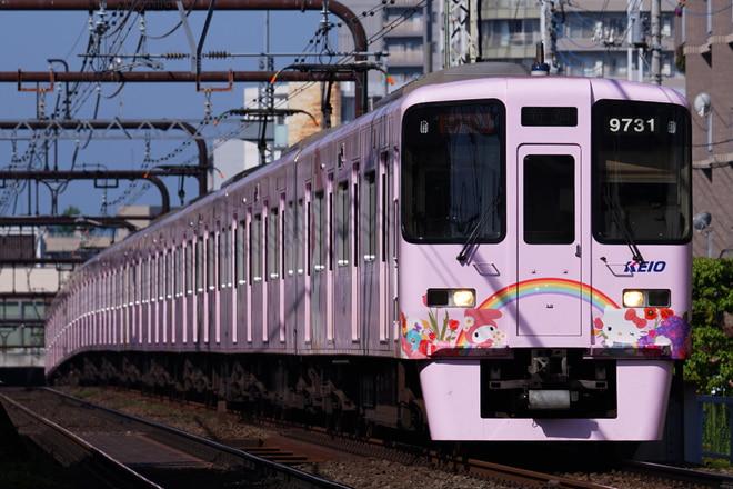 9000系9731Fを国領~柴崎間で撮影した写真