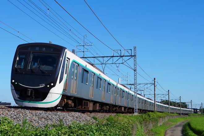 長津田検車区2020系2124Fを幸手~南栗橋間で撮影した写真