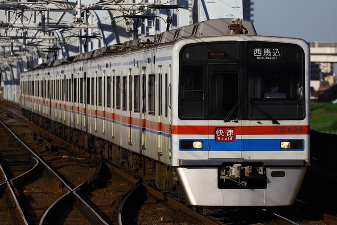 3400形3438Fを八広駅で撮影した写真