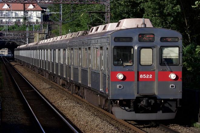 長津田検車区8500系8622Fを田奈駅で撮影した写真