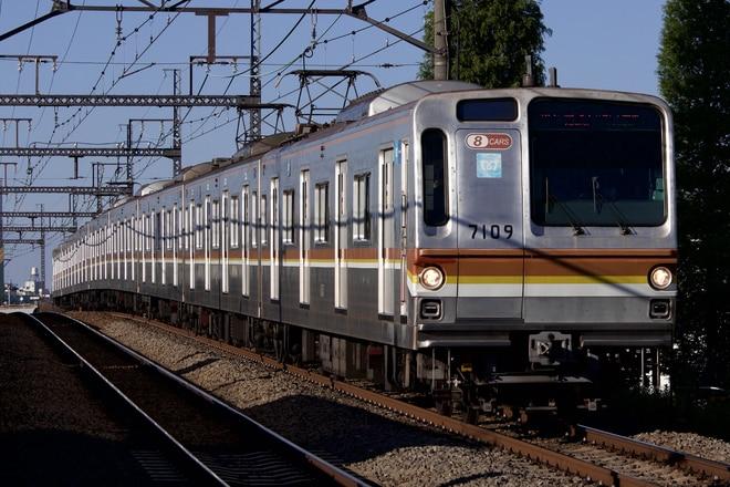 和光検車区7000系7109Fを学芸大学~都立大学間で撮影した写真